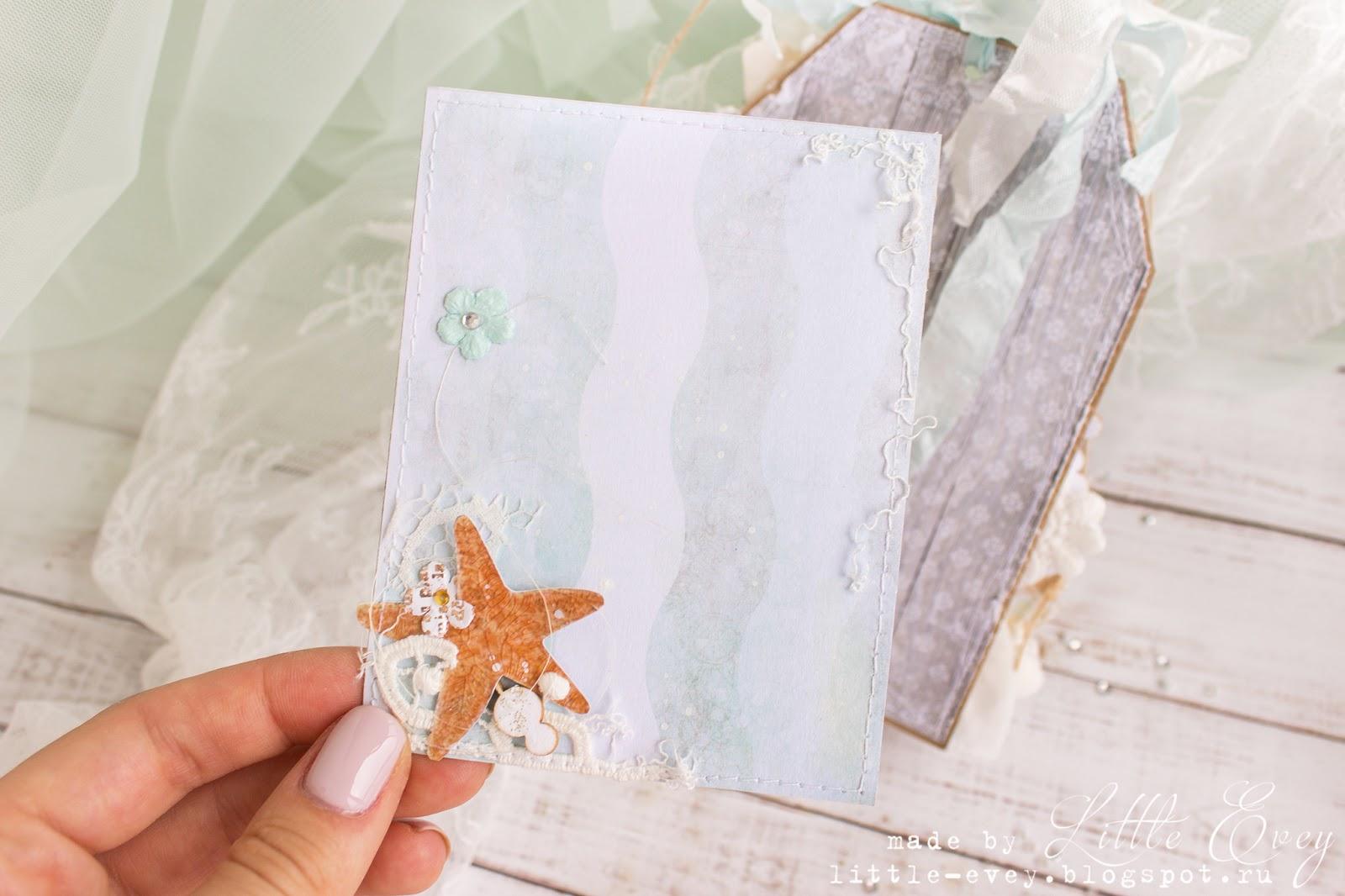Волшебная открытка симферополь, поздравлениями лет совместной