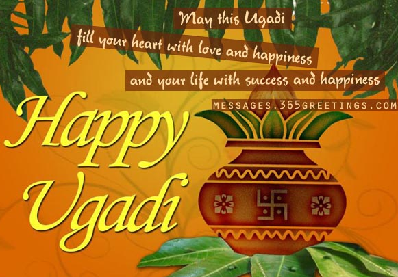 Gudi Padwa Greetings Cards HD Wallpapers & Pictures For Facebook Whatsapp - Ugadi HD Images & Pictures 2017