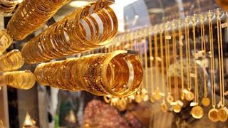 سعر الذهب وليرة الذهب ونصف الليرة والربع في تركيا اليوم الأربعاء 23/9/2020
