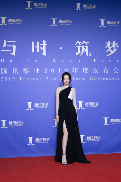 Dilraba Dilmurat red carpet