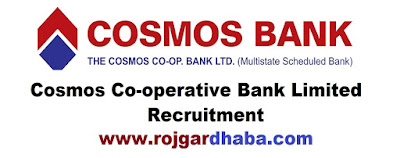 http://www.rojgardhaba.com/2017/06/cosmos-co-operative-bank-limited-jobs.html