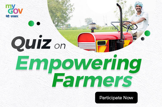Quiz on Empowering Farmers