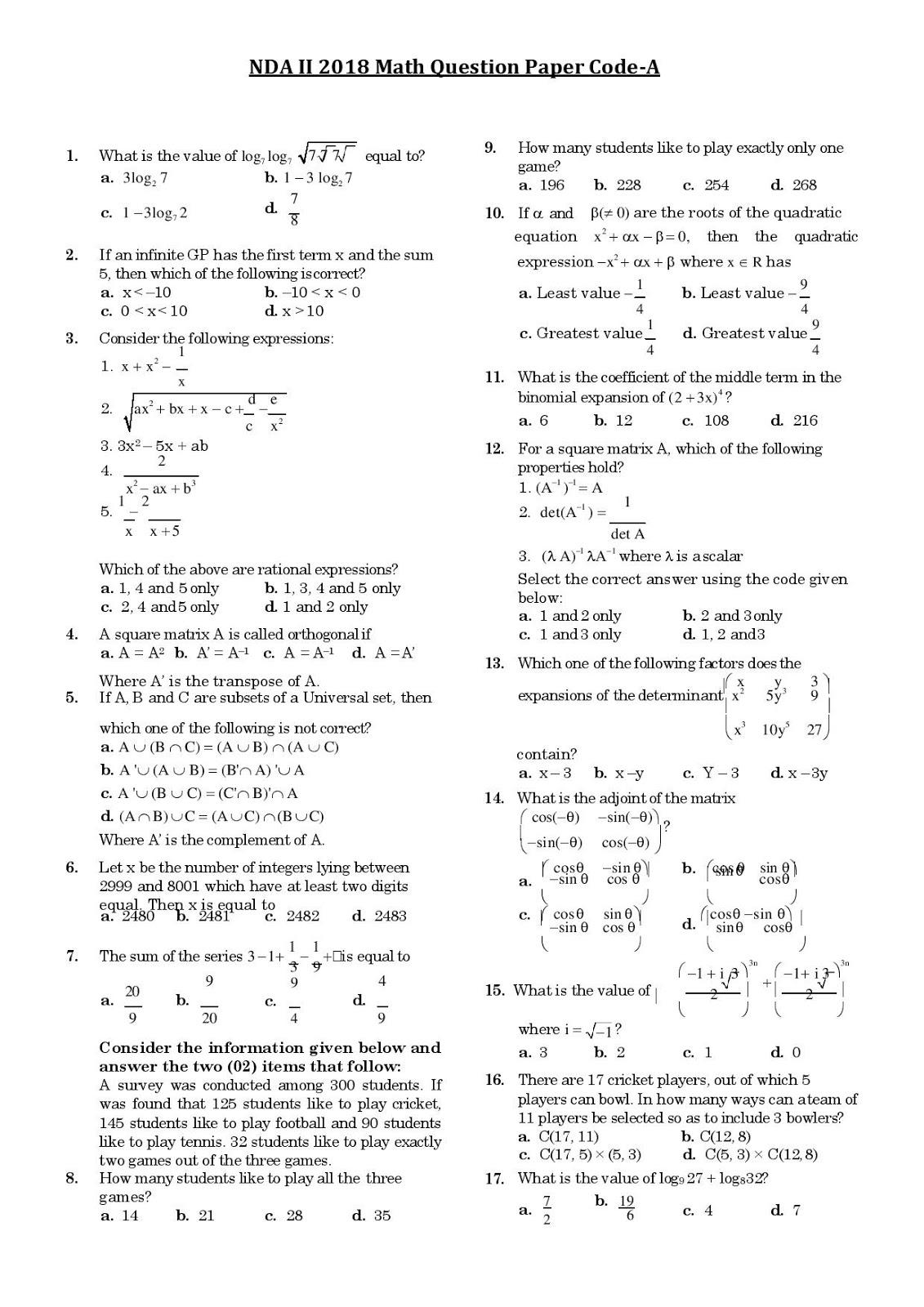 Maths Question Paper of NDA & NA II 2018 Download PDF