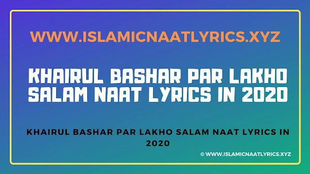 Khairul+Bashar+Par+Lakho+Salam+Naat+Lyrics+In+2020