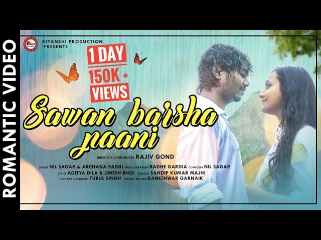 Sawan barsa pani lyrics-Nil Sagar-Archana Padhi
