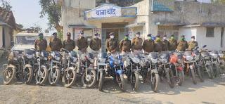चांद पुलिस को मिली बड़ी सफलता, मोटर सायकल चोर गिरोह का हुआ पर्दाफास