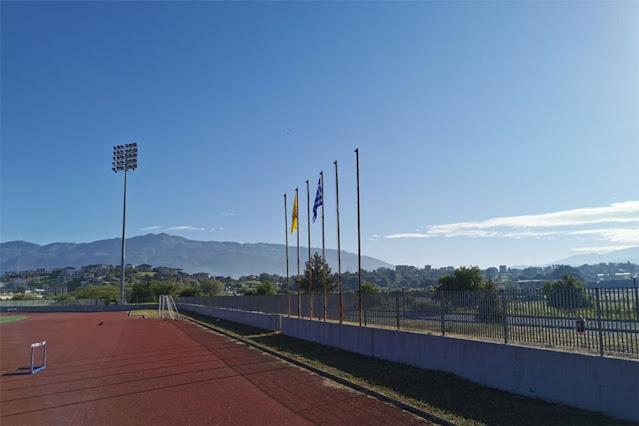 Ως ένδειξη τιμής και ιστορικής μνήμης, από σήμερα, η σημαία του Πόντου θα κυματίζει στο Πανηπειρωτικό Αθλητικό Κέντρο Ιωαννίνων», με απόφαση της Επιτροπής Διοίκησης, καθώς δημιουργήθηκε σε χώρο που παραχώρησε η άλλοτε Κοινότητα Ανατολής, όπως είχαν ονομάσει την περιοχή που είχε έδωσε το ελληνικό Κράτος στις εκατοντάδες προσφύγων από τον Πόντο που έφτασαν εξαθλιωμένοι στα Ιωάννινα.