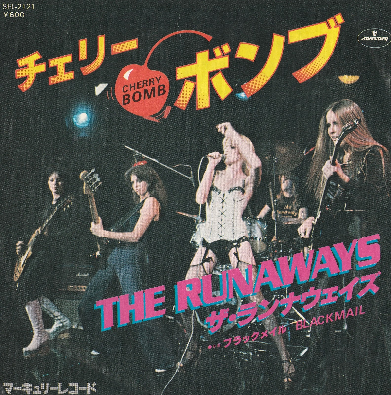 The Real Runaways Kroq Teen 45