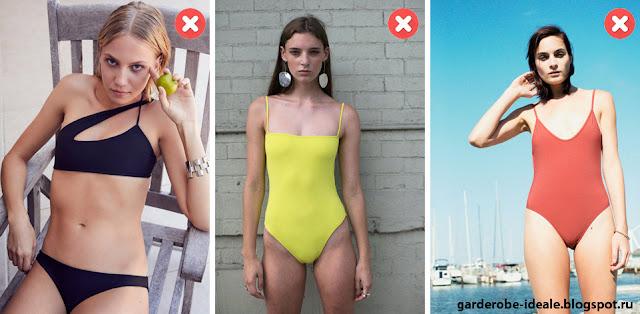 Девушки в купальниках с плоской грудью