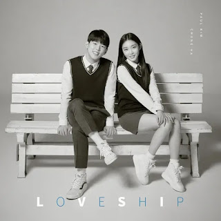 m trying to place you inside of my heart Paul Kim & Chungha - Loveship Lyrics