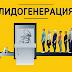 Люди лиды - социальная реклама общения |  Люди говорят - знакомства сети