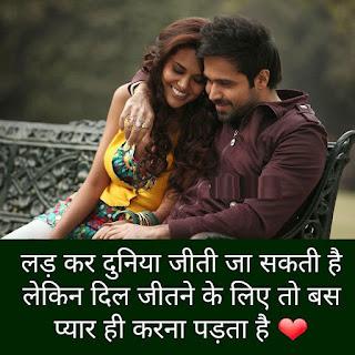 New Sad Shayari   SMS
