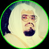 Abdullah Ali Jabir Full Quran Offline Read & Audio Apk Download