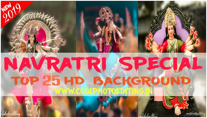 NAVRATRI SPECIAL 2019  HD BACKGROUND