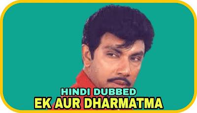 Ek Aur Dharmatma Hindi Dubbed Movie