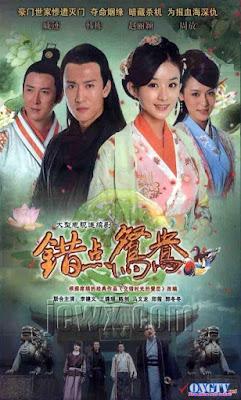 Se Nhầm Nhân Duyên - Cuo Dian Yuan Yang (2014