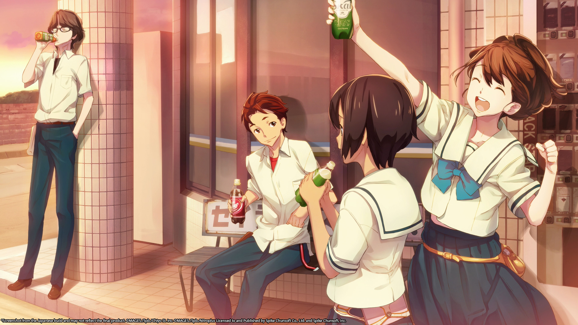 robotics-notes-elite-pc-screenshot-01