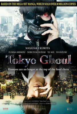 Live ActionTokyo Ghoul Tayang Di Indonesia Tanggal 13 Septermber 2017!!!