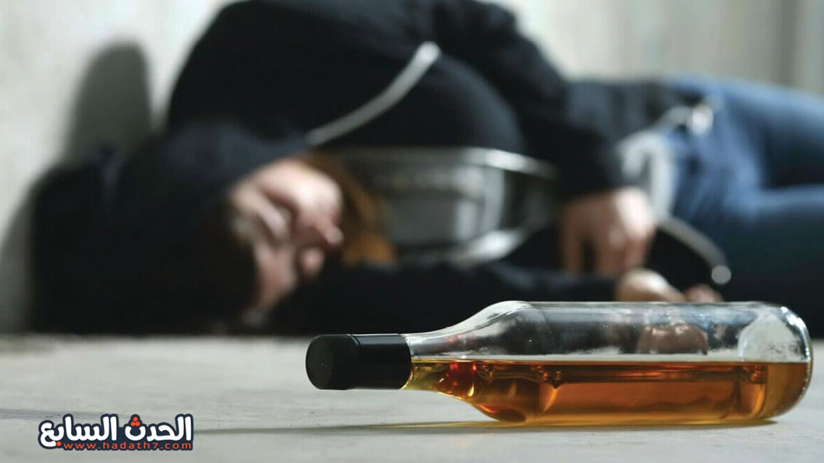 مراحل علاج إدمان الكحول