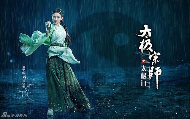 Tina Tang Yixin in Taichi