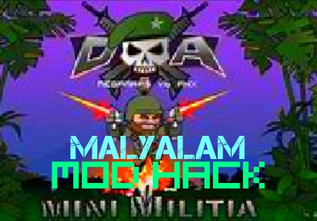 malayalam mini militia