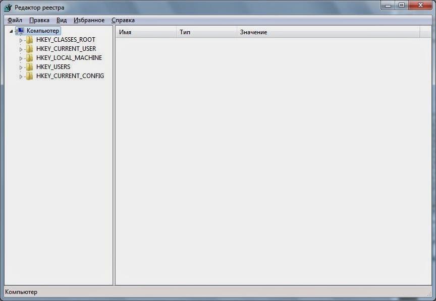 regedit, реестр windows