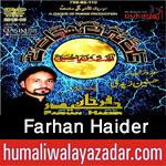 http://www.humaliwalayazadar.com/2015/10/farhan-haider-nohay-2016.html