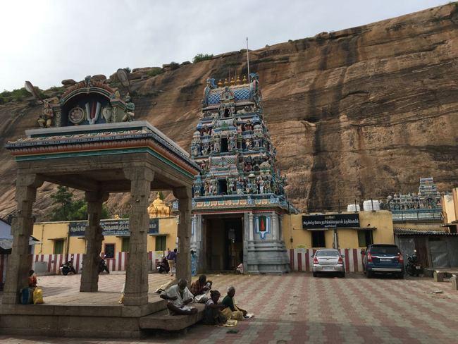 oga Narasimha Perumal Temple Raja Gopuram