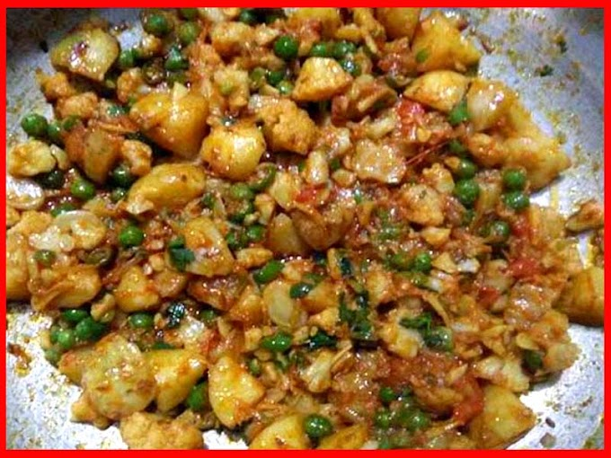 Restaurant Style Vegetable Fry Recipe Video