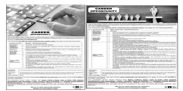 Latest National Bank Of Pakistan NBP Jobs 2020| Multiple Vacancies