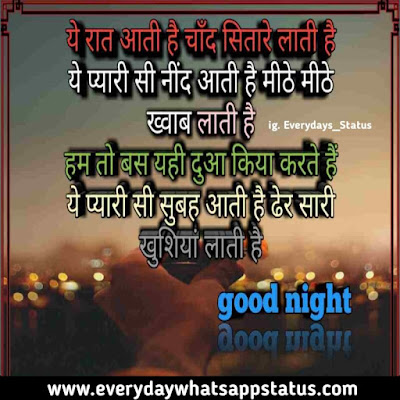 attitude girl pic | Everyday Whatsapp Status | Unique 100+ good night images Quotes