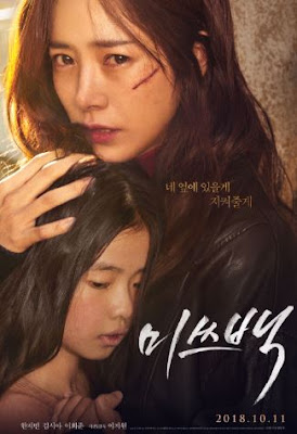miss baek miss baek imdb miss baek asianwiki miss baek sub indo miss baek sinopsis miss baek review miss baek eng sub miss baek trailer miss baek subtitle miss baek true story miss baek download miss baek (mi-sseu-baek) (2018) miss baek streaming miss baek ending miss baek mydramalist miss baek korean movie download miss baek indoxxi miss baek movie download miss baek english subtitle miss baek full movie miss baek plot miss baek actress miss baek asia2tv miss baek arabic sub miss baek actor miss baek award miss baek مترجم asia2tv miss baek 1080p.fhdrip.h264.aac-nondrm miss baek türkçe altyazılı izle