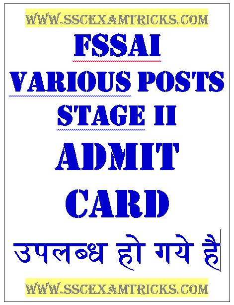 FSSAI Various Posts Admit Card