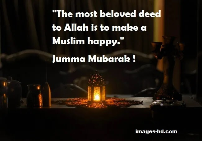 The most beloved deed to Allah, jumma mubarak