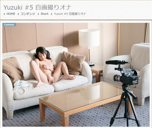 Chd-Cutea 2012-12-19 No.285 Yuzuki #5 自画撮りオナ [18P4.9MB] 07250