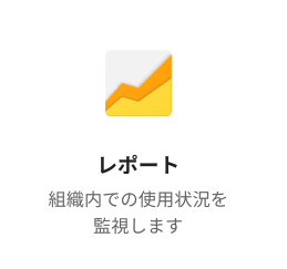 【Apps調査隊】メールブロック回避術について調査せよ。