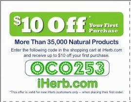 coupon gift code