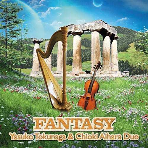 [MUSIC] 徳永泰子 & 相原千興デュオ – FANTASY (2014.12.24/MP3/RAR)