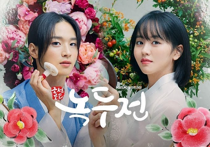 Drama Korea The Tale of Nokdu [1 - 32 (END) / Batch] Subtitle Indonesia