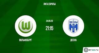 Вольфсбург — Десна: прогноз на матч, где будет трансляция смотреть онлайн в 21:15 МСК. 24.09.2020г.