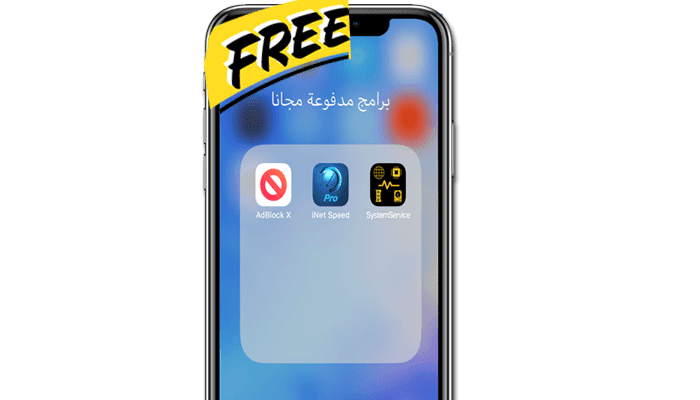 https://www.arbandr.com/2019/06/paid-iphone-apps-gone-free-today-jun.html
