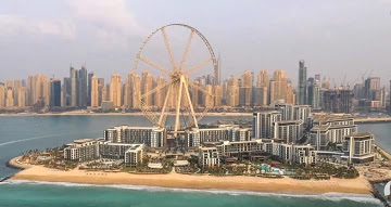 bluewaters island in dubai