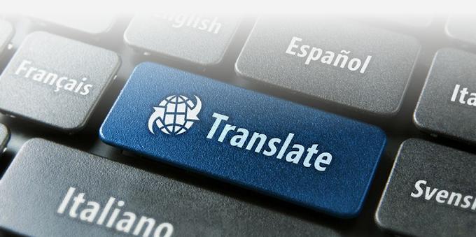 Ruh Terjemahan
