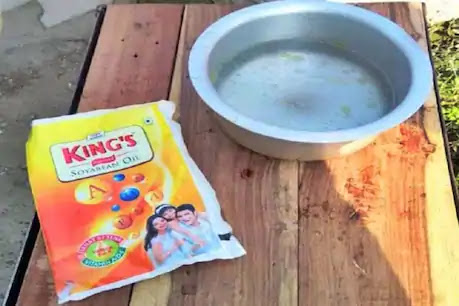 mandi-water-in-food-oil-packet-in-mandi