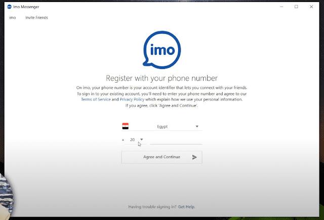 برنامج ايمو للكمبيوتر