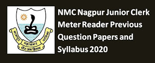 NMC Nagpur Junior Clerk Meter Reader Previous Question Papers and Syllabus 2020