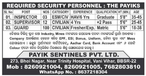 Job-Opportunity at Payik-Sentinels-Pvt-Ltd - InspectorSupervisorGuard