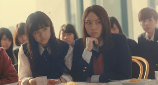 Peach Girl Live Action Subtitle Indonesia 5