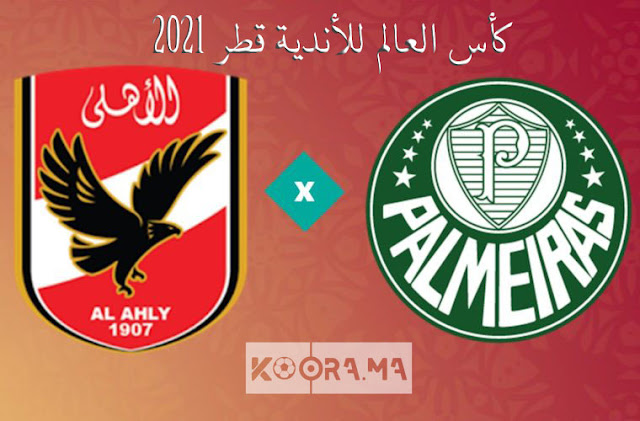 FIFA-Club-World-Cup-2020-Al-Ahly-SC-vs-SE-Palmeiras