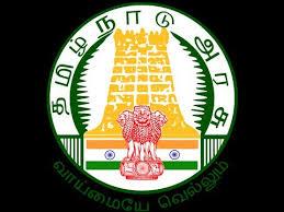 Tamilnadu:Symbols